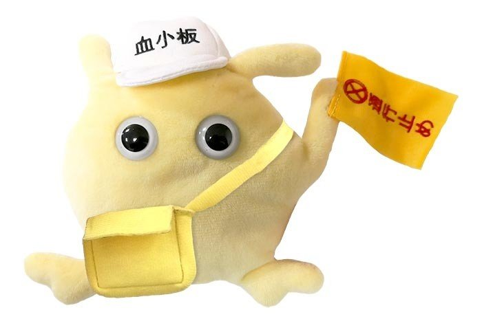 Cells at Work! Platelet plush doll
