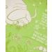 Waterbear tote bag pattern
