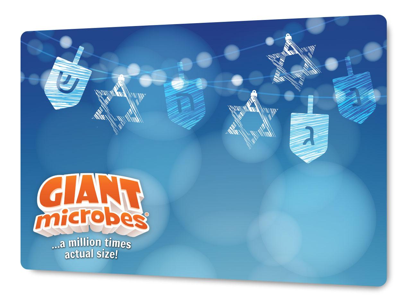 Giftcard - Hanukkah